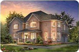Новый дом на продажу