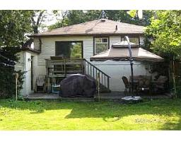 Дом отдельный в Торонто (район Этобико)
