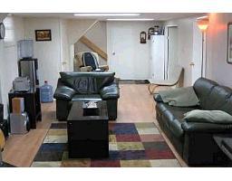 Недвижимость в Торонто: дом в Этобико - бейсмент