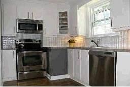 Купить дом в Миссиссаге - это кухня